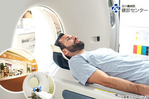 【38,800円】≪総合的なカラダのチェックを行うプラン!基本的な測定や血液検査、X線検査など身体を隅々までチェックします!大正13年開院の信頼と実績の医療法人/ 胃カメラで行う人間ドック(CT検査+腹部エコー)≫