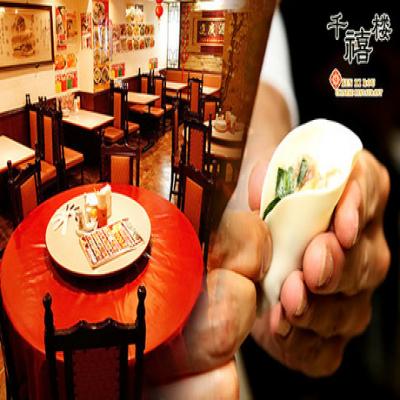 【56%OFF/ドリンク1杯付き】中華街の名立たる料理人たちが認めた「福建省」の海鮮中華。その美味しさは一言では語れず一口で語る《大海老のマヨネーズや海鮮あんかけ炒飯など/富貴コース全10品+ドリンク1杯》