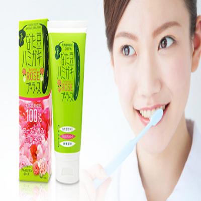 スッキリ汚れを落として美しい歯へと導く。口臭や口のネバつき予防にも。ブルガリアンローズの芳醇で華やかな香りが持続《なた豆ハミガキ(ローズプラス) 150g》