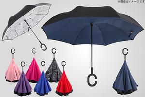 63%OFF【1,980円】≪☆送料無料☆メンズ・レディースともに使える☆簡単に傘を開閉することができる☆晴雨兼用☆「シンプル逆さま傘」≫