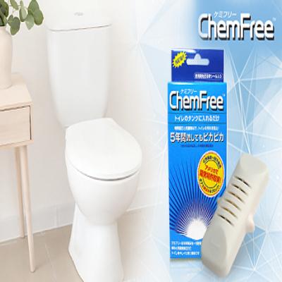 トイレのタンクに入れるだけで、約5年間流してもピカピカ。トイレの掃除が断然ラクラク。水あか・汚れをよせつけない抗菌素材を使用《ケミフリー》
