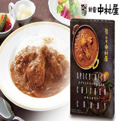 【5食セット】日本のインドカリー発祥の店がスパイス感にこだわって作った《新宿中村屋 スパイシーリッチ仕立てのチキンカリー 200g×5箱》国産骨付きチキンをまるごと1本入れた贅沢本格カリー