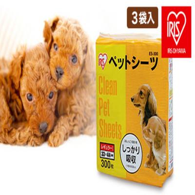 【300枚×3袋入】薄くても抜群の吸収力。毎日使うものだからこそ、高品質なものを《ペットシーツ レギュラー 300枚×3袋入/小型犬用》