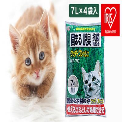 【7L×4袋入】抗菌&脱臭&しっかり固まる、木材由来の猫砂。燃えるゴミとしてラクラク処理できる《ウッディフレッシュ 7L×4袋入》大容量なのに地球にやさしい、リサイクル木材使用