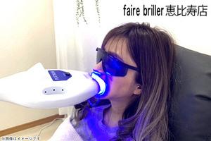 最大97%OFF【580円】≪歯に負担のない次世代セルフホワイトニングで憧れのピカピカ輝く白い歯に!口臭や虫歯の予防にも高い効果が期待できます♪/セルフホワイトニング 2照射(30分)≫