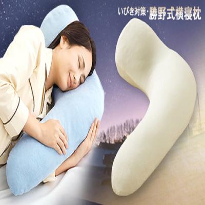 【いびき対策・勝野式横寝枕】ぐっすり眠ってスカッと起きたいあなたを支える枕。横向きに眠ることで気道を確保します。低反発ウレタン素材とくぼんだ中央部が横寝姿勢を安定させ、あなたの安眠をサポート
