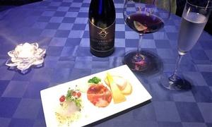 オードブル盛り合わせ+XLVワイン1杯+選べる1ドリンク|予約不要|Restaurant & Wine Bar XLV|京都市中京区 三条駅