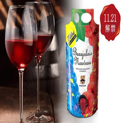 【予約販売】秋の訪れを告げる定番ワインを、気軽に楽しみやすいパウチにイン。家族や友人との、気の置けないカジュアルな乾杯に最適《アンリ・フェッシ・ボージョレ・ヌーヴォ パウチパック 1,500mL》