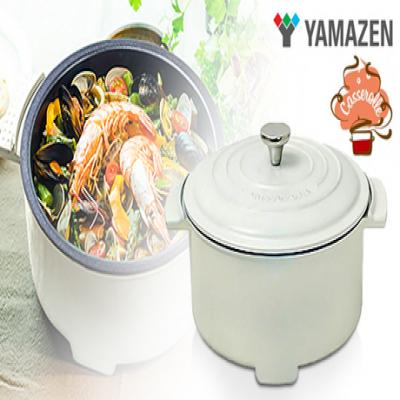 保温~約220度まで温度調節が可能で、ニ人鍋にもピッタリのコンパクトサイズ。パエリア、アヒージョ、チーズフォンデュなどがすぐに作れるレシピブック付き《電気グリル鍋 キャセロール YGC-800(W)》