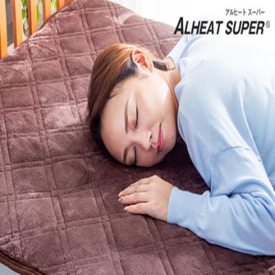 【59%OFF/2枚組】保温性の高い特殊わた&断熱シートのW効果で、朝まで暖かな寝心地。ずっと触れていたくなるような、柔らかくなめらかな肌触り《アルヒートスーパー4層保温敷きパッド2枚組》