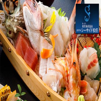 【石川・松任海浜温泉】金沢を遊びつくす拠点にぴったり。日本海の新鮮な魚介も楽しめる。潮風を感じるシーサイドパークホテル《舟盛り会席プラン/1泊2食》