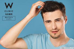 【5,000円】≪AGA治療はクリニックで!医療機関でのみ可能な発毛治療で薄毛・抜け毛のお悩みを改善!プラズマの力でコラーゲンを生成し、発毛を促進させる/育毛プラズマシャワー※麻酔クリーム・診料代込み≫1人3回まで利用OK