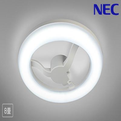 部屋をまんべんなく明るく照らす、壁スイッチ専用のLED照明。すっきり開放感のある空間に仕上げるシンプルかつ薄型設計《LEDシーリングライト 8畳 HLDX0801》