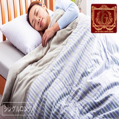 【61%OFF】朝までぐっすり、快眠をサポートする機能性ふとん。光沢のあるフランネル生地は素肌にもここちよい肌触りで、とろけるような寝心地。《日本製4層仕立て洗えるダウン毛布ふとん(シングルロング)》抗菌防臭加工済み