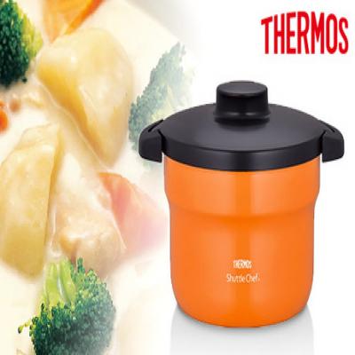 【60%OFF/2色展開】手間のかかる煮込み料理も保温調理でエコに美味しく完成。3層フッ素コーティング調理鍋で食材がこびりつきにくく、お手入れも楽々《サーモス 真空保温調理器シャトルシェフ KBJ-3000》