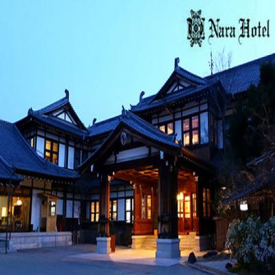 【古都奈良にときめく贅沢旅/1泊2食/贅沢ブッフェ】一生に一度は泊まりたい、日本屈指のクラシックホテル。創業100年を超える「関西の迎賓館」で悠久の時を思い、記憶に残る一日を《スタンダードツイン/1泊2食特別プラン》