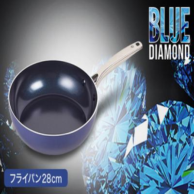 家族向けの調理に最適な28cmサイズ。耐久性・熱伝導率に優れたセラミック加工を採用《ブルーダイヤモンドセラミック IH対応 フライパン28cm HB-4735》