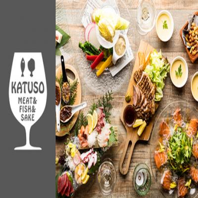 【獺祭など日本酒50種を利き酒/120分飲み放題】常識を変える。ワイングラスで愉しむ新感覚の日本酒バル。肉料理やお刺身のほか、料理長の本格創作和食も多彩。旨さを引き立てる厳選銘柄を心ゆくまで《全9品コース》