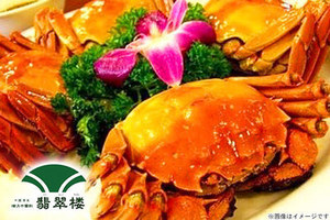 51%OFF【2,800円】≪旬の濃厚上海蟹の姿蒸し、北京ダック、小籠包など!人気メニューをふんだんに取り入れた味もボリュームも満足できる豪華コース/限定上海蟹コース(全12品)≫