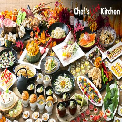 【ストリングスホテル名古屋/ランチブッフェ】信州の秋の味覚を、色彩豊かな料理で満喫。シェフが目の前で調理《ランチブッフェ『信州うまいもんフェア』》12月も利用可