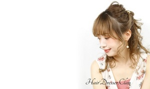 【 最大39%OFF 】髪質改善で美髪を目指せる ≪髪質改善カット・アディクシー等選べるカラー・オージュアやTOKIOなど選べるトリートメント|他2メニュー≫ @hair make zero(ヘアメイク ゼロ)坂戸駅前店