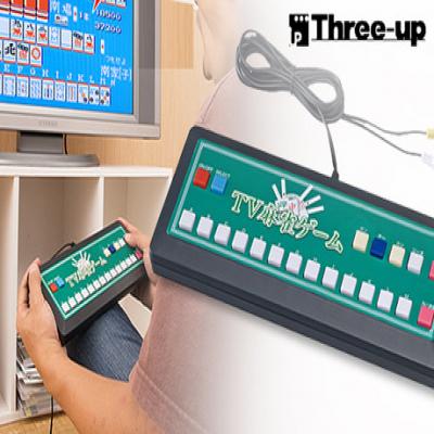 パイの場所に合わせたボタン配置が、レトロ感あふれる操作パネル。臨場感ある本格的な対局がいつでも手軽に楽しめる《家庭用テレビ麻雀ゲーム TU-380》
