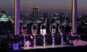 ホテルニューオータニ大阪の最上階にあるスカイラウンジで、最高な大人の夜を≪スライダーズバーガー+フライドポテト+スモークサーモン+飲み放題120分≫ @スカイラウンジ フォーシーズンズ