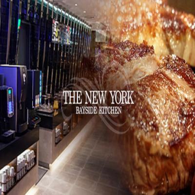 【世界中の美食を集めたビュッフェ】600坪を誇るNYスタイルのビュッフェレストラン。ライブキッチンで焼き上げるサーロインステーキなど、和洋中の豊富なメニューを好きなだけ《ディナービュッフェ》