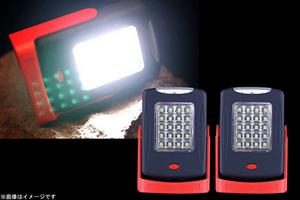 65%OFF【1,420円】≪☆送料無料☆驚異の明るさで広範囲を照らす!!このライト一つで様々なシーンでマルチに活躍♪「20+3LED携帯ライト2個セット」≫