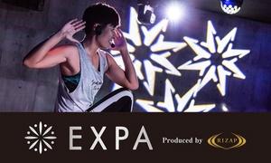 最大83%OFF 最大2ヶ月通い放題|計13店舗(銀座・池袋・原宿・六本木など)他店舗も通える|女性限定|話題の暗闇フィットネス「EXPA(エクスパ)」produced by RIZAP