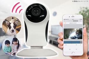【4,980円】≪☆送料無料☆おでかけ先からスマホで自宅の様子が確認できる♪「スマホ・タブレットから簡単操作&再生「録画機能搭載Wi-Fiカメラ」」≫
