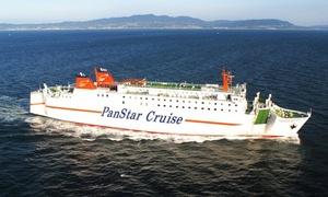 フェリー客船で瀬戸内海をまたぎ、いざ釜山へ。波の囁きや船上の情景も旅の思い出に≪瀬戸内海を渡り釜山へ行く船の旅(往復)/デラックススイート/船中泊/往復4食付≫ @パンスタークルーズ