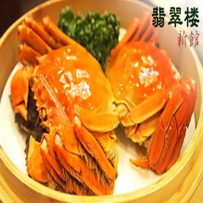 """【上海蟹コース/2020年2月15日まで】横浜中華街の名店で、旬の上海蟹の濃厚な旨味と出会う。ほうれん草の栄養が詰まった鮮やかな色合いの名物「翡翠チャーハン」も逸品《限定上海蟹コース全12品》コンセプトは""""医食同源"""""""