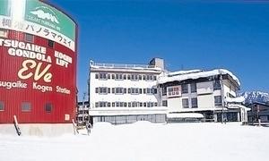 [2名分・1名5,500円]栂池高原スキー場目の前。スキー特典でウィンタースポーツを満喫≪ゲレンデが目の前のホテルに滞在/リフト券&レンタル割引特典あり/お部屋お任せ/web予約可/1泊2食付≫ @栂池高原ホテル