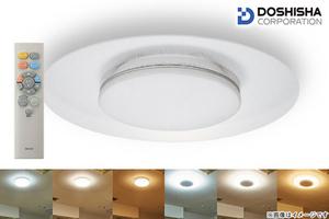 55%OFF【9,800円】≪「ルミナス LED導光板シーリングライト 12畳用 調光・調色タイプ GC-H12CM」/お好みの明るさ・光の色が選べる機能を搭載!生活シーンに合わせて自由に調整可能♪≫