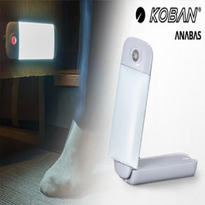 乾電池とUSB電源で使用可能。シーンに合わせて連続点灯とセンサーモードの2wayで使える便利なライト《ライトマスターセンサーM KBN-502》
