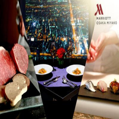 【ZK/大阪マリオット都ホテル】【あべのハルカス57階】地上約270mで日本料理・欧風料理・鉄板焼きを一度に満喫《&LUXA限定ZK贅沢ディナー+ペアリングワイン》