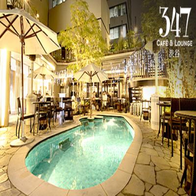 【51%OFF/150分飲み放題】リゾートホテルのようなプールサイドテラスがあるカフェで、非日常の気分を満喫。パスタや低温調理の三元豚、デザートなど大満足プラン《347コース+150分飲み放題》SNSで話題のお洒落カフェ