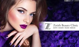 ピコフラクショナルレーザー(全顔)|男女可・新規限定|Zetith Beauty Clinic(ゼティスビューティークリニック)|中央区 銀座駅
