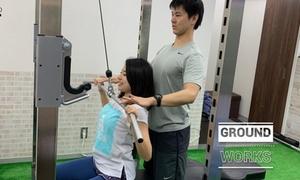 最大77%OFF パーソナルトレーニング60分|4回 or 8回|蒲田店・大井町店|Ground Works(グランド ワークス)