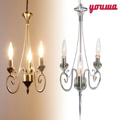 簡単な取り付けでシャンデリアの優雅な雰囲気を楽しめる。天井からの長さ調節ができ、LED電球や電球型蛍光灯への付け替えも可能《ペンダントライト「Silvia【シルヴィア】3P」YPL-382》