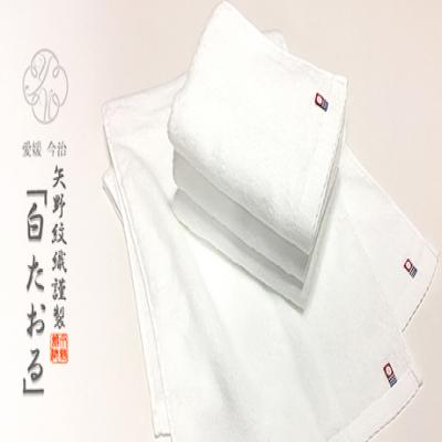 【70%OFF】使う人の喜びのために生まれた、触れるたびにやさしい1枚。伝統的かつ最新の製造技術で織られる、これぞタオルの原点《矢野紋織謹製白たおる フェイスタオル5枚セット》