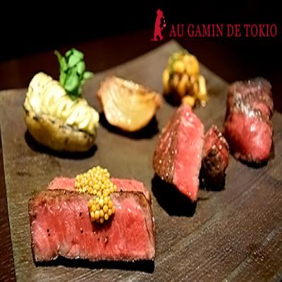 【AU GAMIN DE TOKIO】【お土産付き】ライブ感あふれるオープンキッチンに心躍る独創的なフレンチビストロ《恵比寿移転5周年記念特別ディナーコース》