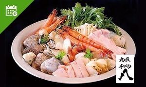 最大40%OFF 9種から選べるお鍋orしゃぶしゃぶなど全7品+飲み放題120分|2・3・4名分から選べる|肉と魚 和バル 八|中央区 なんば駅