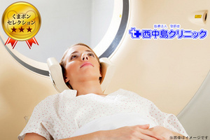 """50%OFF【31,000円】≪【土曜利用OK】""""がん""""は早期発見で対策!治療後の生活にも好影響をもたらす★人間ドック(腹部CT&内臓脂肪CT含む)+頭部CT+腫瘍マーカー3種で各種がんを検査≫"""