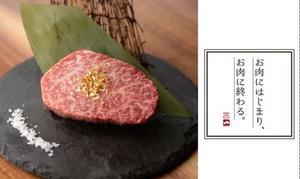 56%OFF シャトーブリアン、常陸牛の霜降りすき焼き含む全10品+1ドリンク/2名分 or 3名分 or 4名分|お肉にはじまり、お肉に終わる。|港区 赤坂見附駅