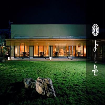 【よし邑】【1,000坪の広大な料亭】日本料理界を牽引する料理長による、伝統とモダンが融合した至福の懐石《ディナーコース》