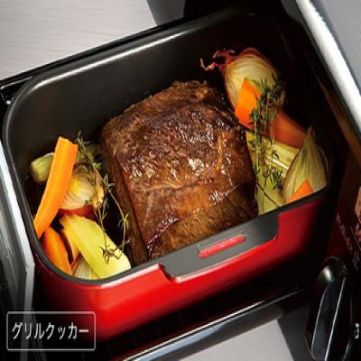 焼き魚やローストビーフなど、豊富なメニューをグリルで簡単&おいしく調理できる。「取り出しハンドル」機能で、グリル庫内からの出し入れもラク《グリルクッカー》