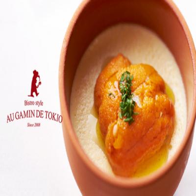 【AU GAMIN DE TOKIO】【お土産付き】ライブ感あふれるオープンキッチンに心躍る独創的なフレンチビストロ《ディナーコース》