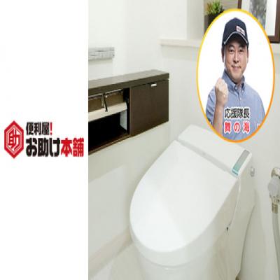 【6ヵ所選べる出張掃除/東京・大阪・愛知など全国21エリア/1ヵ所あたり約3,833円】換気扇や浴室、トイレなど頑固な汚れ落としはプロにおまかせ。舞の海が応援隊長